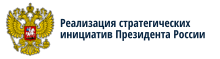 Реализация Указов Президента от 7 мая 2012 г.