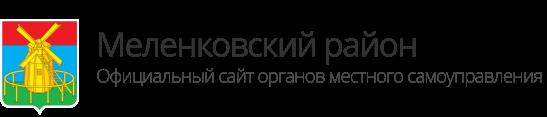 Меленковский район