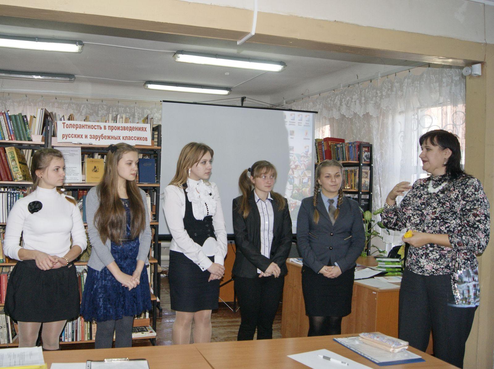 Конкурс молодые молодым 2008